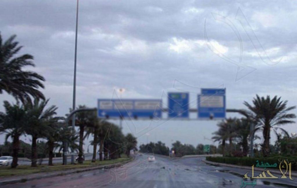 خبراء طقس: موجة باردة تبدأ الأربعاء على معظم أنحاء المملكة
