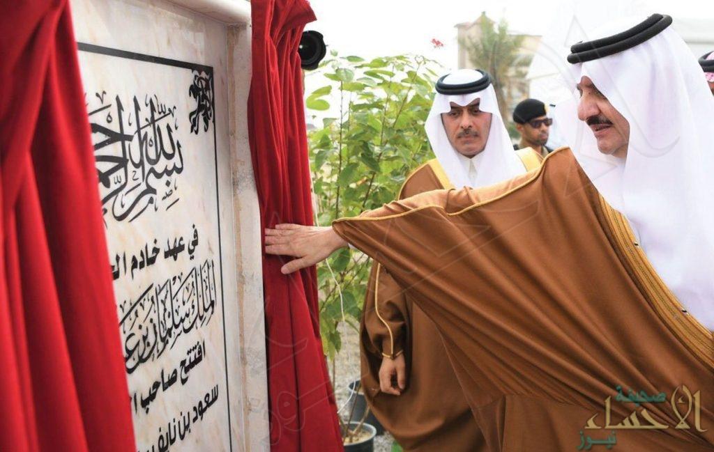 """""""سعود بن نايف"""" يدشن 9 مشروعات للطرق في الشرقية بـ""""1.5″ مليار ريال"""