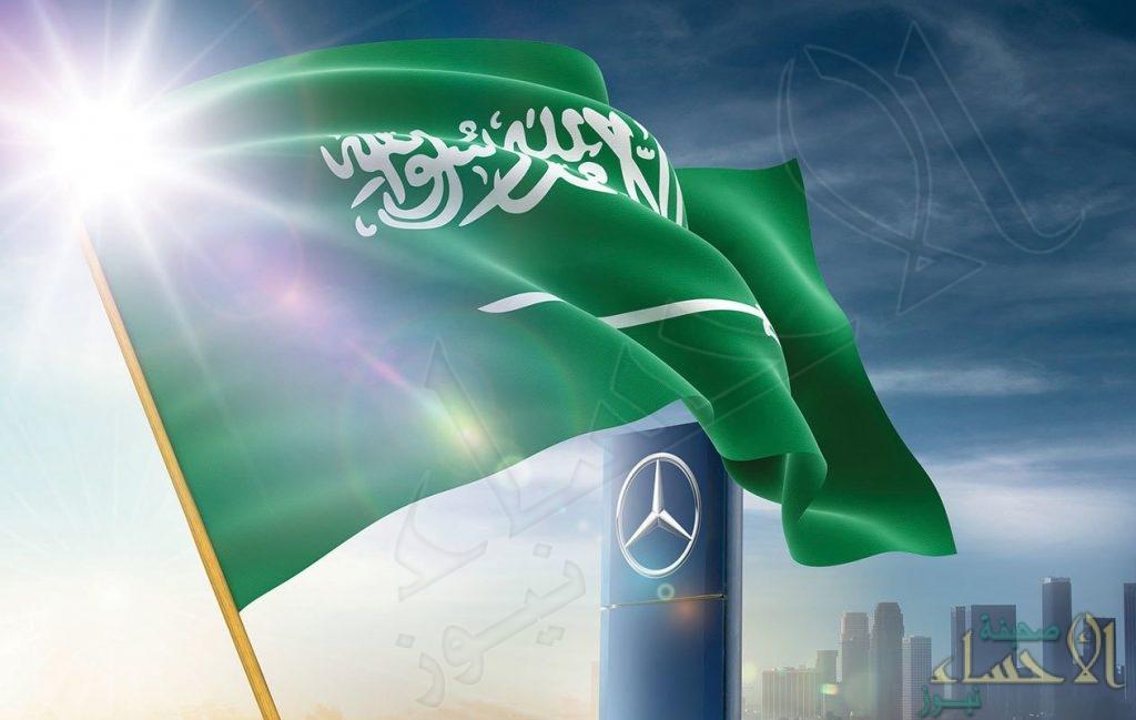 وايزكي السويسرية تتوسع في السعودية.. وتعدّد الفرص المتاحة