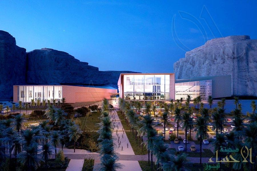 """""""هيئة السياحة"""" تطلق مشروعات متحفية وتاريخية بمليار ريال.. والأحساء حاضرة بالمشهد"""