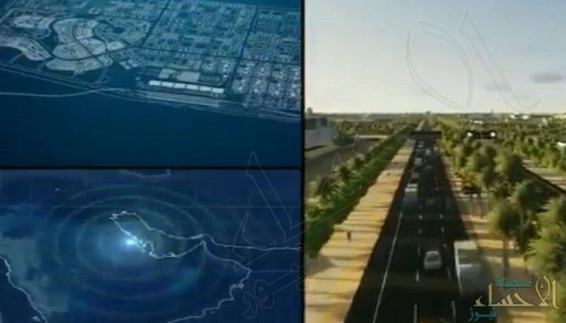 """بالفيديو.. تعرّف على مدينة الملك سلمان للطاقة """"سبارك"""""""