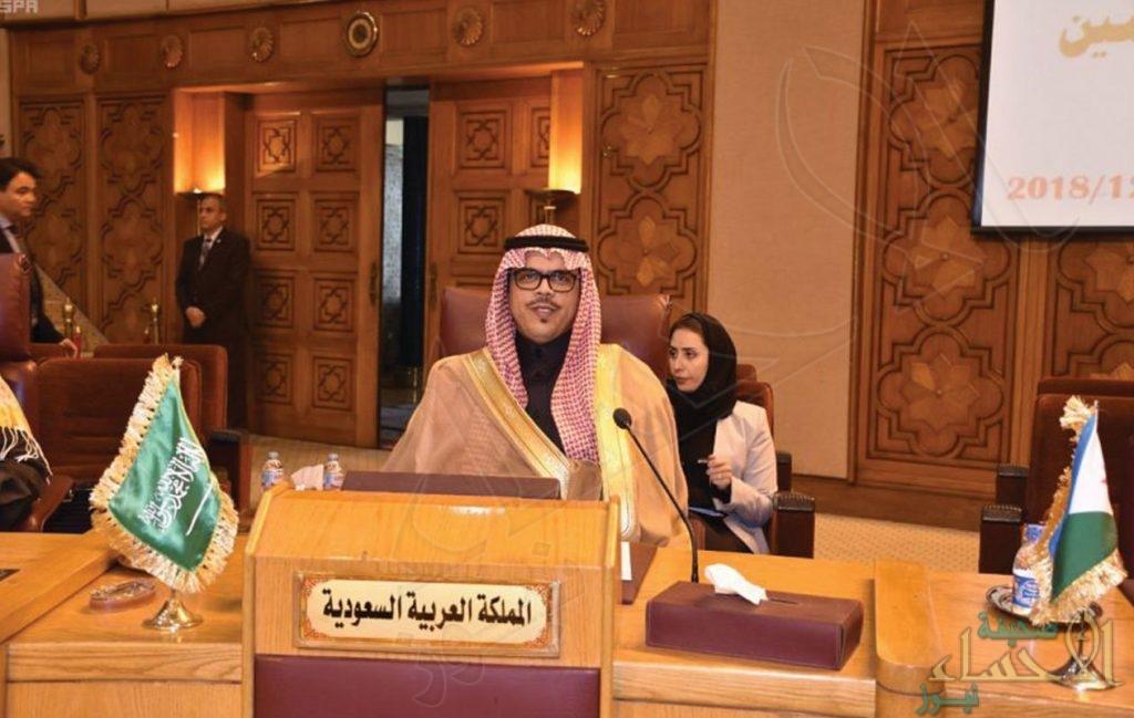 السعودية تجدد رفضها لقرارات الدول بنقل سفاراتها إلى القدس