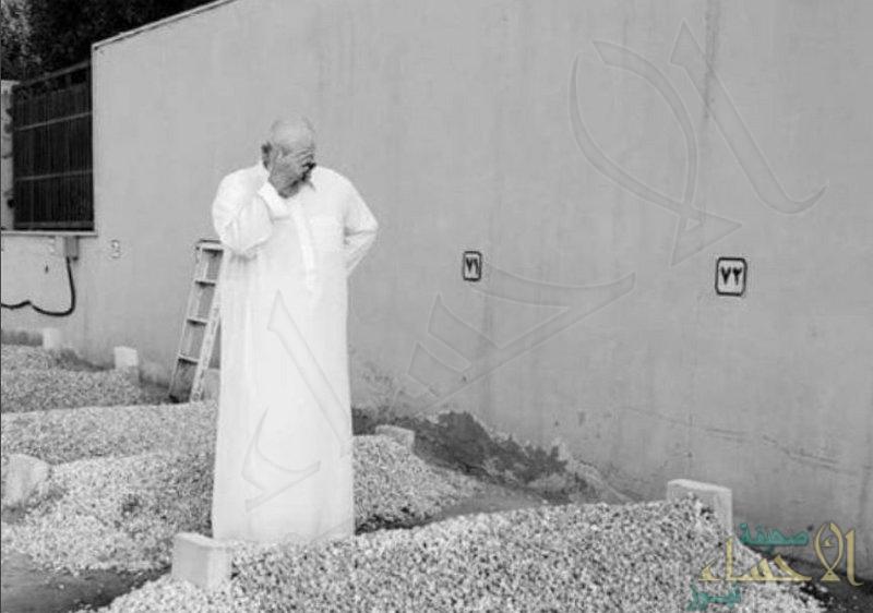"""صور مؤثرة.. أميران باكيان في وداع والدهما """"طلال"""""""