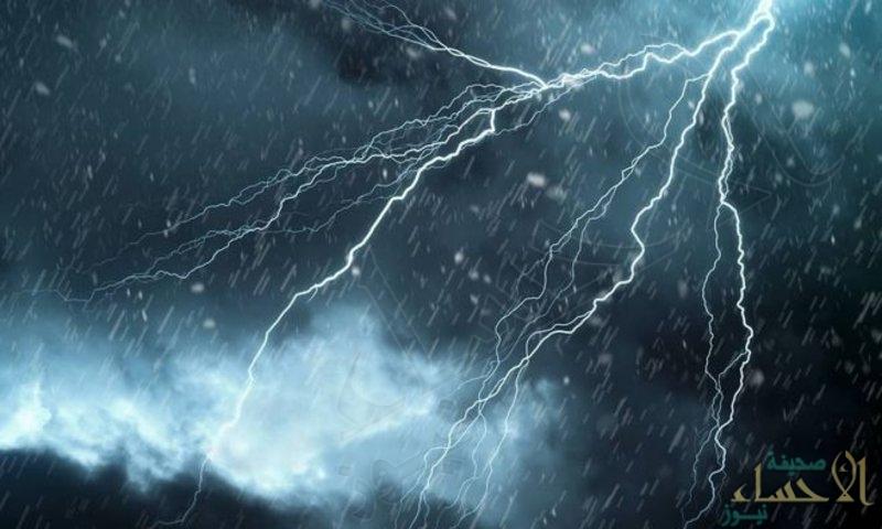 """""""الأرصاد"""": هطول أمطار رعدية مصحوبة برياح نشطة على الشرقية وجازان"""
