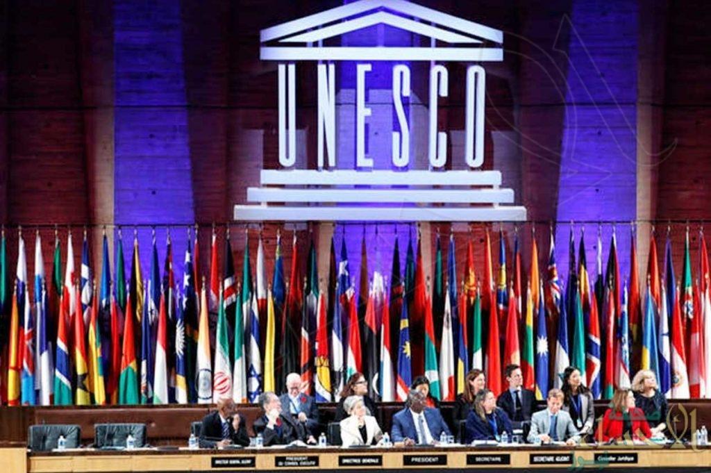 رسميًا.. الولايات المتحدة تغادر منظمة اليونيسكو