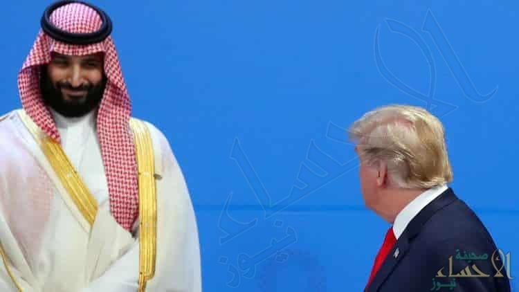 البيت الأبيض يعلق على لقاء ترامب مع الأمير محمد بن سلمان