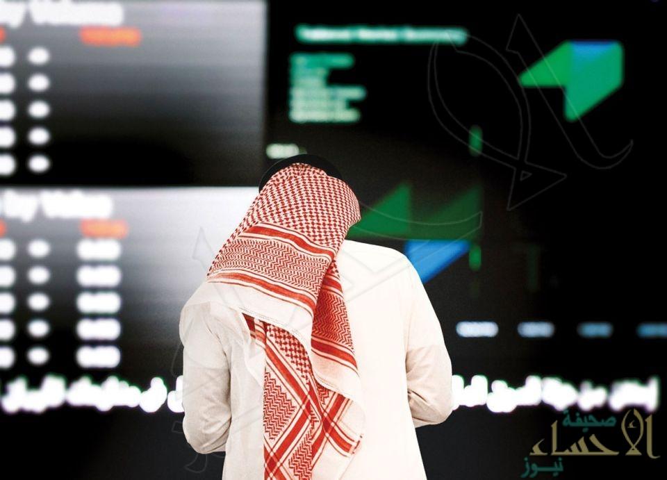 """""""سوق المال"""" السعودي والتطورات الأخيرة"""