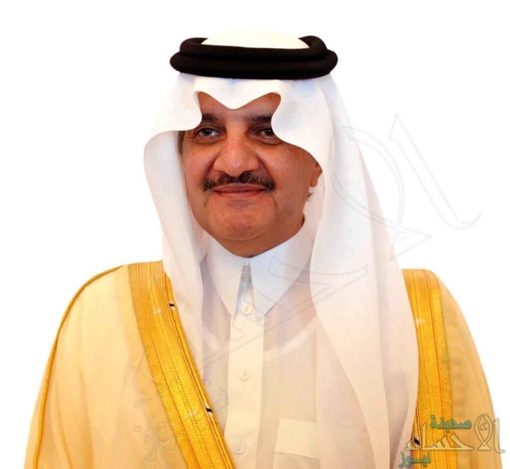 """الأمير """"سعود بن نايف"""" يرعى ختام أنشطة مؤسسة """"قبس للقرآن والسنة"""""""