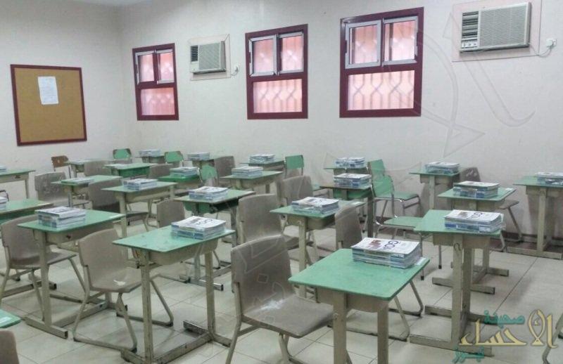 الدراسة تعود في رمضان والاختبار بعد العيد.. 12 عامًا توقف وهنا موعد البداية  !!