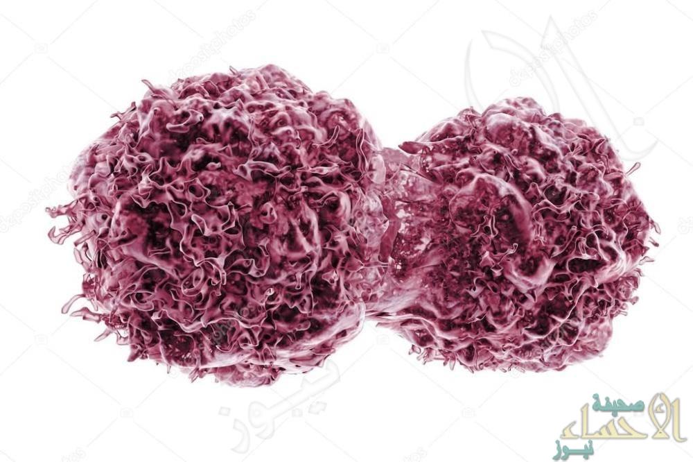 الكشف عن علاج ثوري يقضي على السرطان نهائيا.. خلال عام