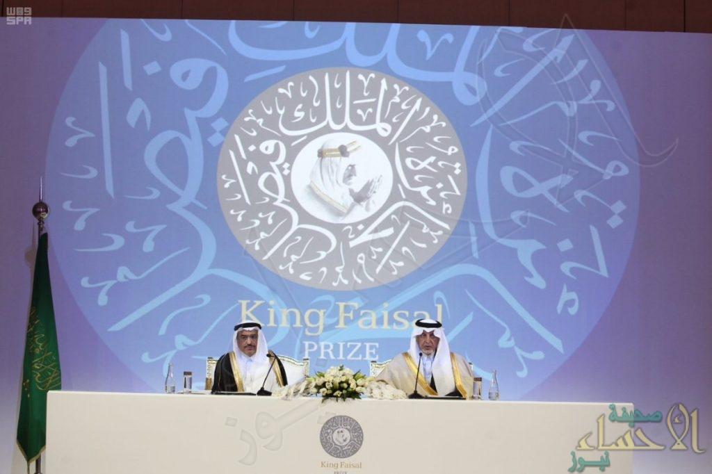 """إعلان أسماء الفائزين بجائزة الملك فيصل العالمية في دورتها الـ""""41″"""