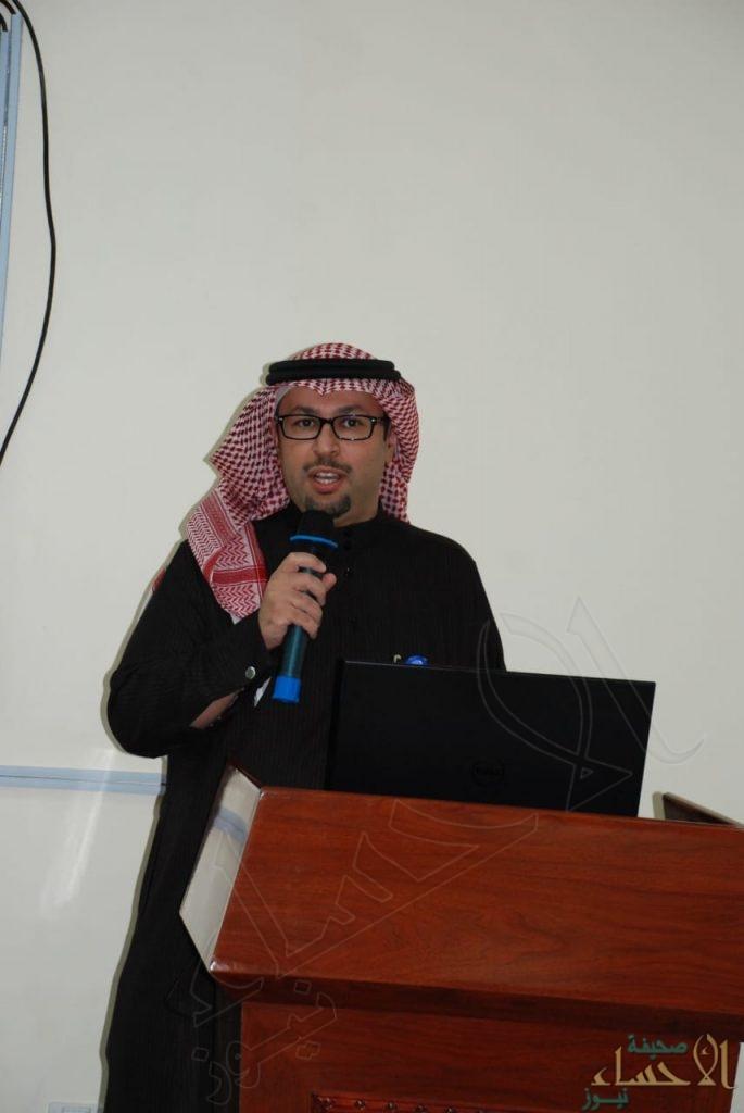مستشفى الفيصل بالأحساء يقيم دورة تدريبية لبناء قدرات وتطوير مهارات الموظفين