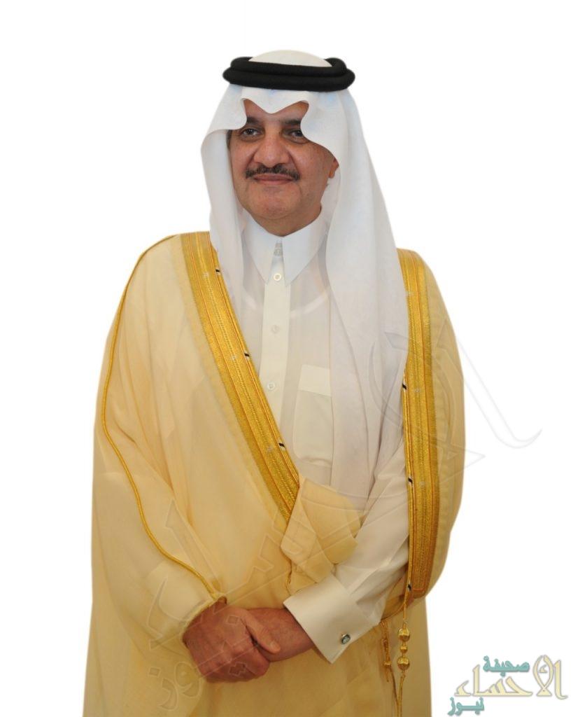 """سمو الأمير """"سعود بن نايف"""" يترأس """"مجلس أمناء قبس"""" الثاني"""