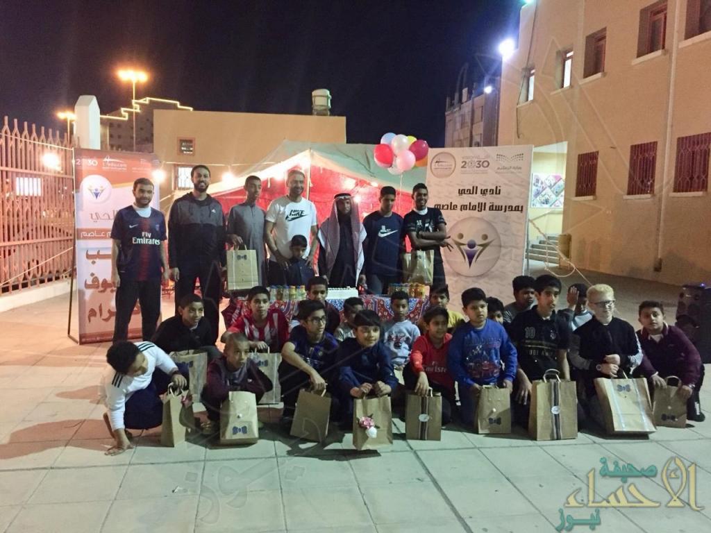 """320 طالب في """"الخيمة الشتوية"""" لنادي حي """"الإمام عاصم"""""""