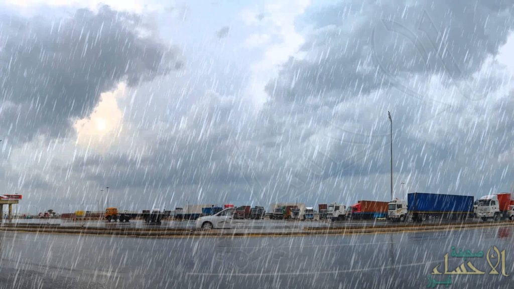 حالة الطقس: أمطار رعدية مصحوبة برياح تحد من مدى الرؤية على 9 مناطق