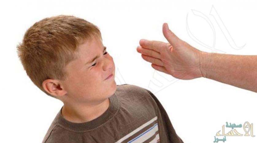 """النتائج كارثية.. كيف يؤثر """"عقاب الطفل جسدياً"""" عند بلوغه؟!"""