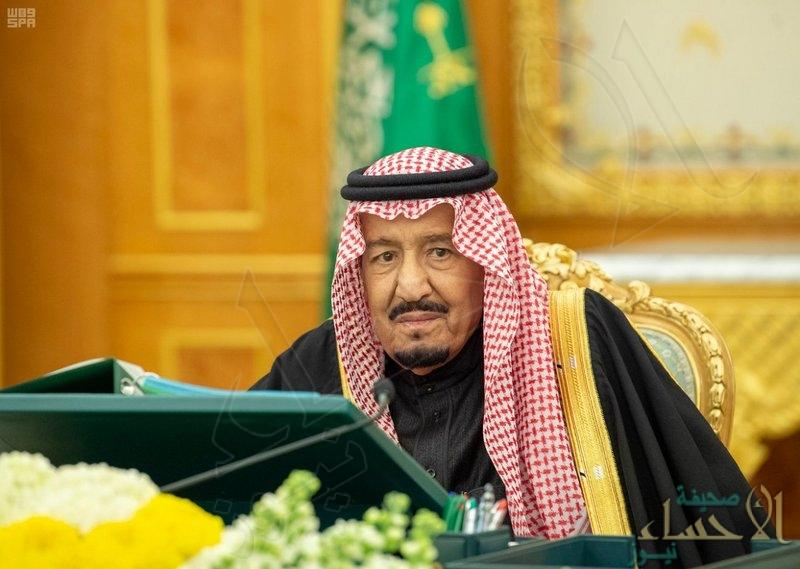 برئاسة خادم الحرمين.. مجلس الوزراء يصدر 17 قراراً ويرفع الشكر للقيادة