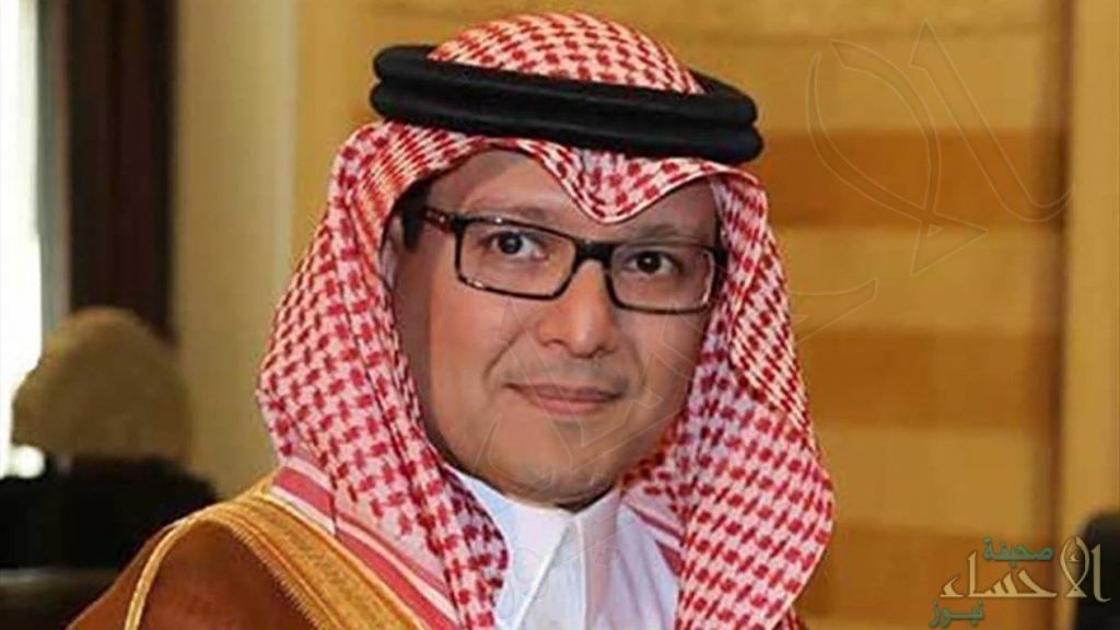 رفع حظر سفر السعوديين إلى لبنان
