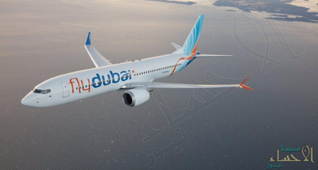 """""""البراهيم"""": فلاي دبي تعود لمطار الأحساء الدولي من جديد"""