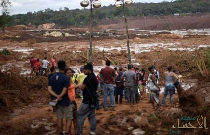 البرازيل: 115 قتيلاً و 248 مفقوداً …. حصيلة انهيار السد شرق البلاد