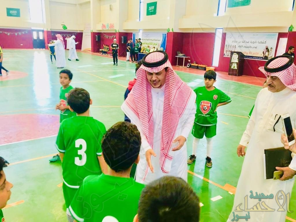 تعليم الأحساء: استعدادات مبكرة لدوري المدارس السعودية لكرة القدم