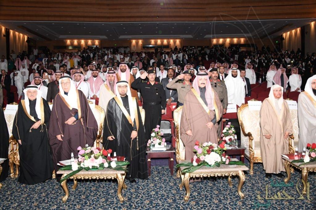 """بالصور.. """"محافظ الأحساء"""" يرعى أعمال المؤتمر الدولي لأمراض الدم بجامعة الملك فيصل"""