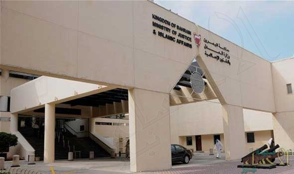 السجن لبحرينيين أدينا بالحصول على تمويل من وزير قطري