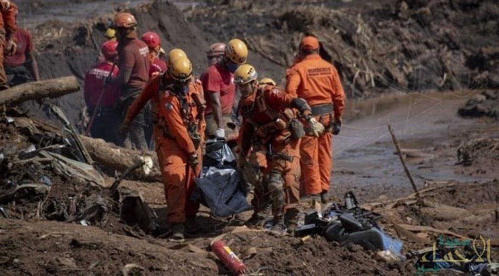 البرازيل.. ارتفاع حصيلة ضحايا انهيار سد منجمي إلى 121 قتيلاً