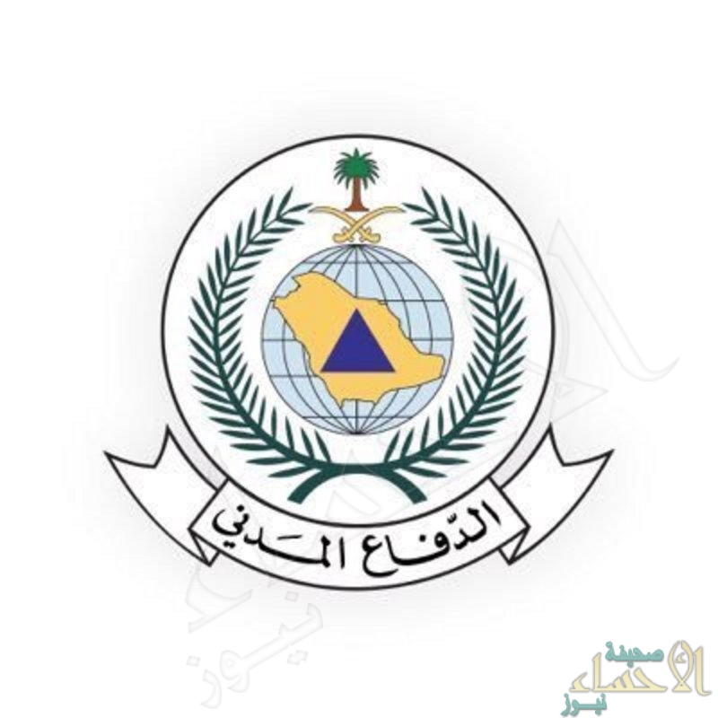 الدفاع المدني يدعو إلى توخي الحذر لاحتمالية استمرار هطول أمطار رعدية على 7 مناطق