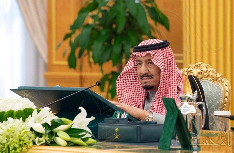 """ضمن 8 قرارات اتخذها المجلس برئاسة الملك.. """"الوزراء"""" يوافق على نظام المنافسة"""