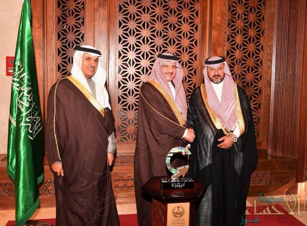 أمير المنطقة الشرقية يكرّم صدارة كمانح رئيس لجمعية إرتقاء