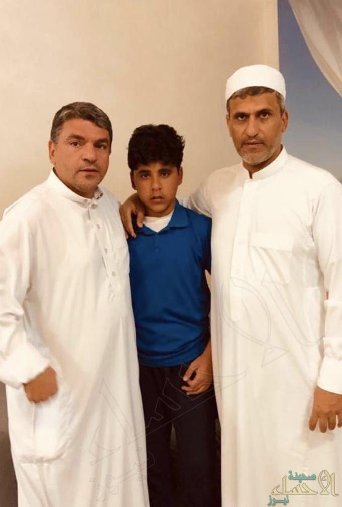 """لِـ""""الأحساء نيوز """"والد المفقود """"رضا"""" : تمت """"عودة"""" ابني إلى البيت"""