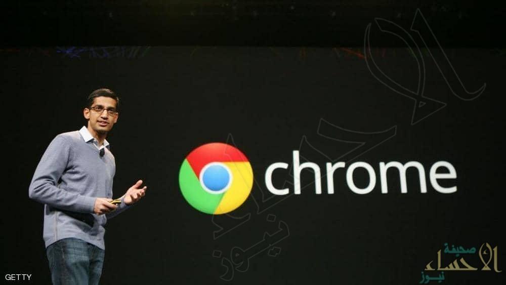 غوغل تحذر: سارعوا بالتحديث وإلا ستتعرضون للاختراق
