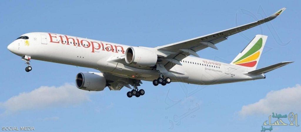 10 عرب بين ضحايا الطائرة الإثيوبية المنكوبة