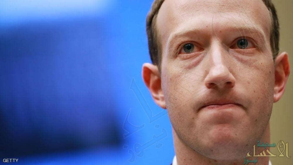 """فيسبوك ترتكب """"خطأ تاريخيا"""" بحق مؤسسها !"""