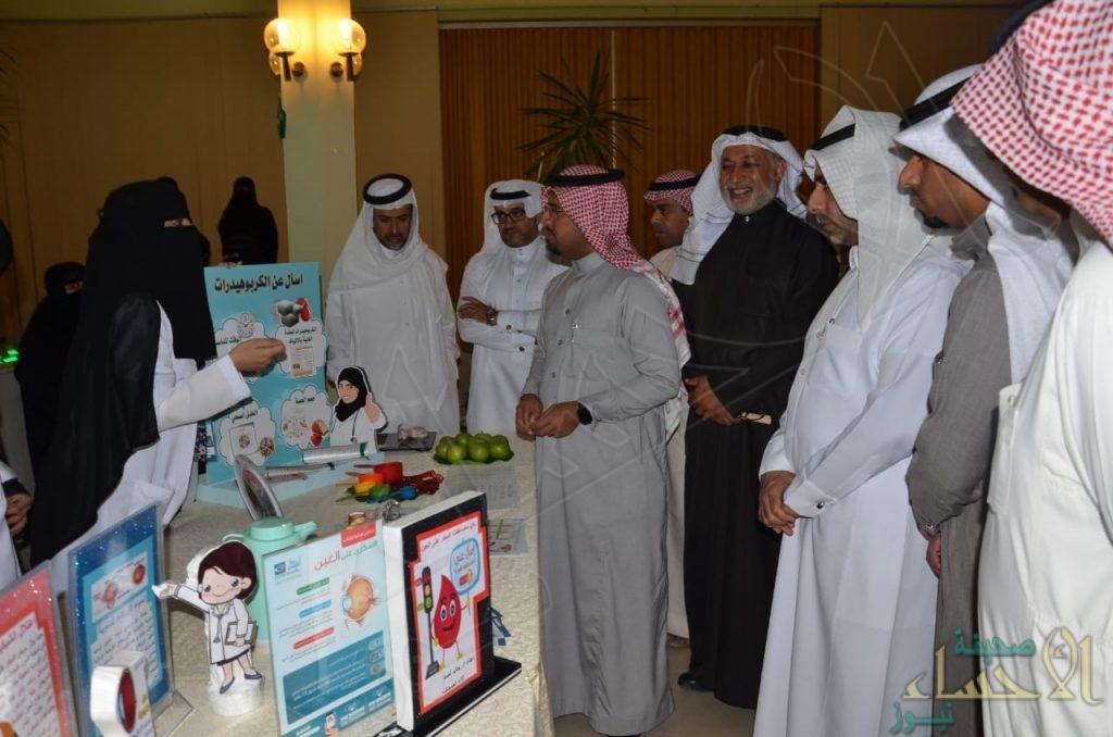 """ورشة عمل لأطول """"يوم عالمي للسكري"""" بمستشفى الملك فهد بالهفوف"""