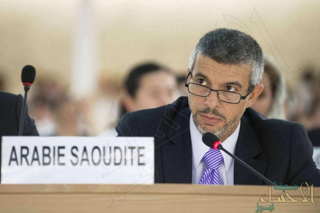 السعودية: مسؤوليتنا حماية المواطنين من الإرهاب.. ومعاقبة المتورطين وفقًا للقانون