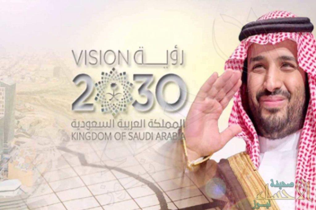 """السعودية تجنِي ثمار """"رؤية 2030"""".. إنجاز اقتصادي يضعها في زعامة العالم"""