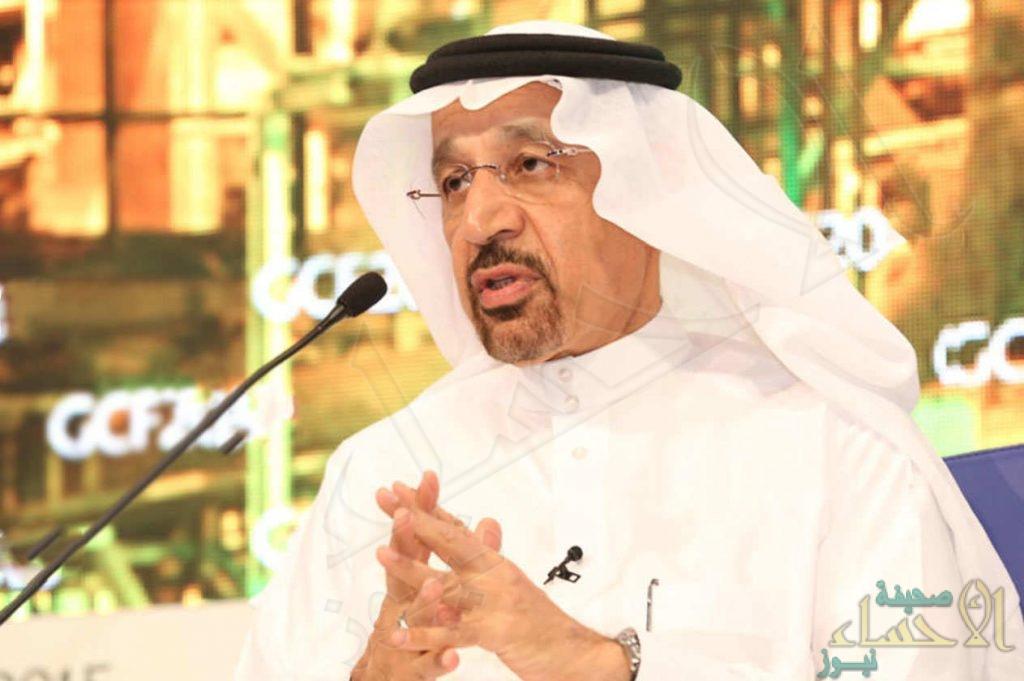 """السعودية لـ""""32″ دولة في """"أوبك بلس"""": خفض إنتاج النفط ضرورة"""
