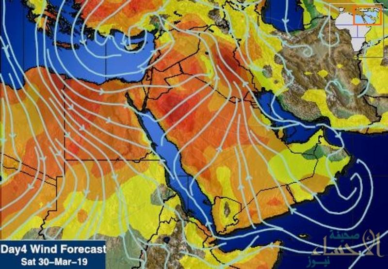 """""""المسند"""" يتوقع أجواء الخميس.. والحصيني: قد يصعب التنزه بعد غد!!"""