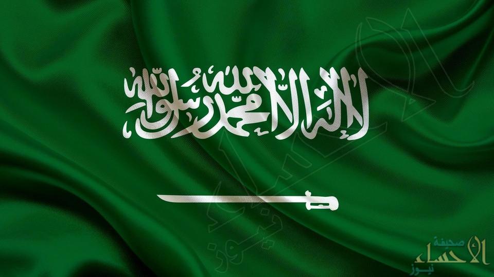 المملكة ترفض الإعلان الأميركي بشأن الجولان المحتل