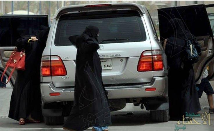 قريبًا .. بدء ممارسة نشاط الأجرة العائلية الخاص بالسائقات السعوديات