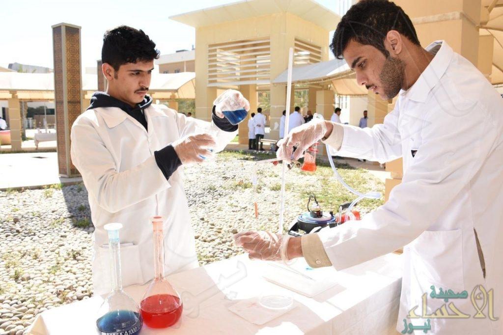 """بحضور 400 طالب .. كلية الجبيل الصناعية تنظم """"يوم الكيمياء"""" المفتوح"""