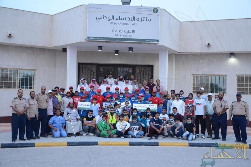 في أسبوع البيئة .. أكثر من 200 متطوع بحملة تنظيف منتزة الأحساء الوطني