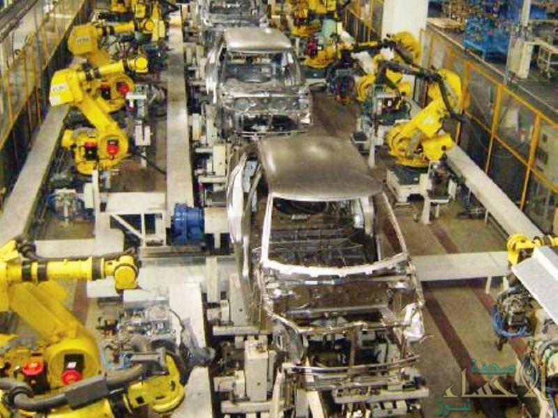 """بـ30 ألف مركبة سنوياً… """"الجبيل الصناعية"""" تشهد إنشاء أول مصنع لتجميع السيارات"""