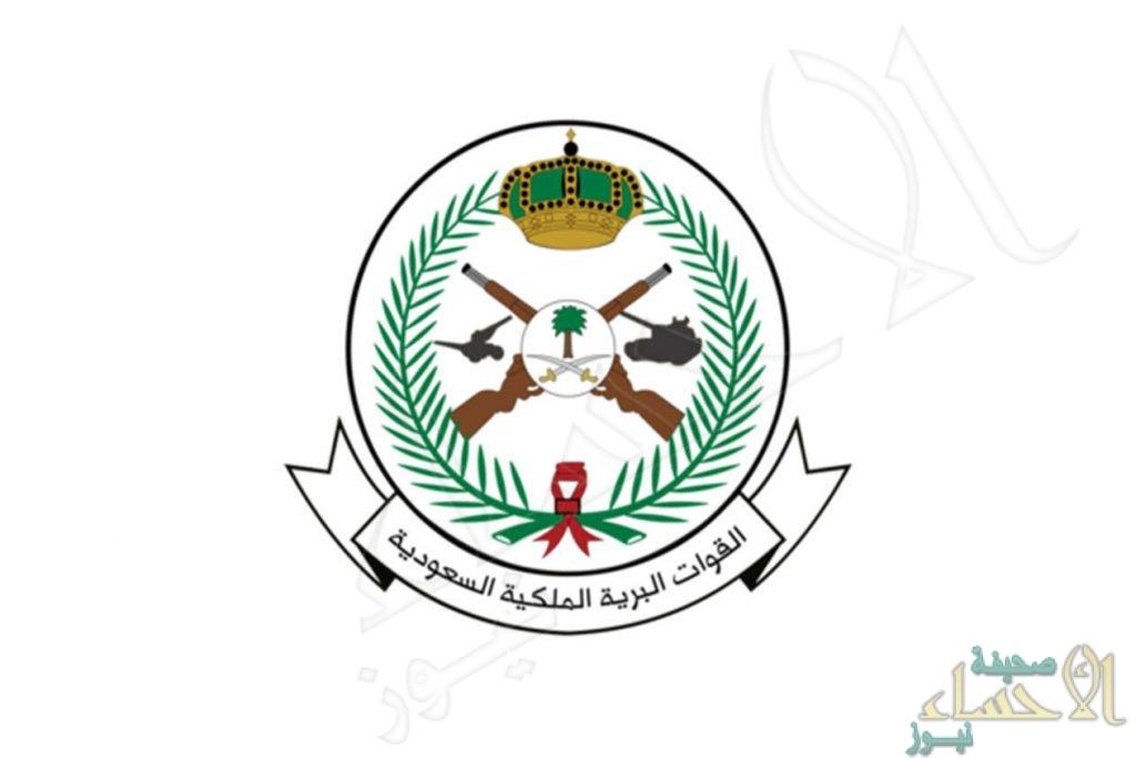 القوات البرية تعلن عن 124 وظيفة شاغرة