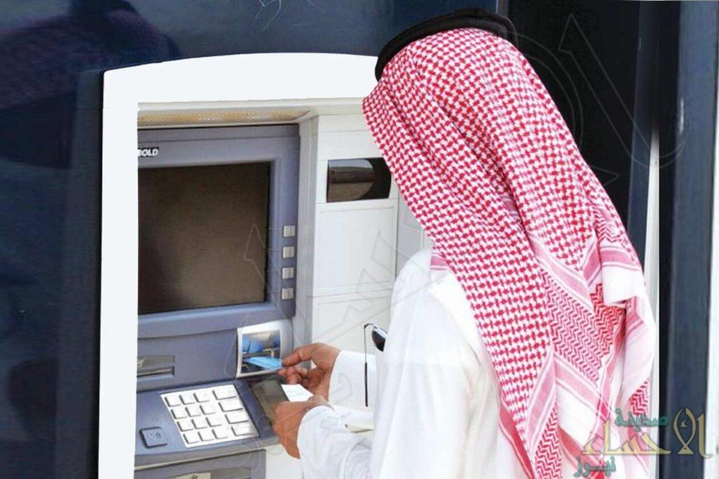 بالفيديو… 88% من السعوديين يتجهون لفتح حساب رقمي
