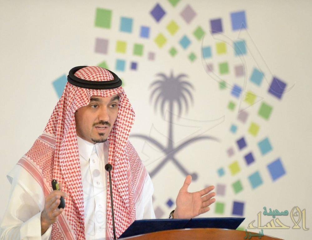 """تزكية الأمير عبدالعزيز الفيصل رئيساً لـ""""رياضة التضامن الإسلامي"""""""