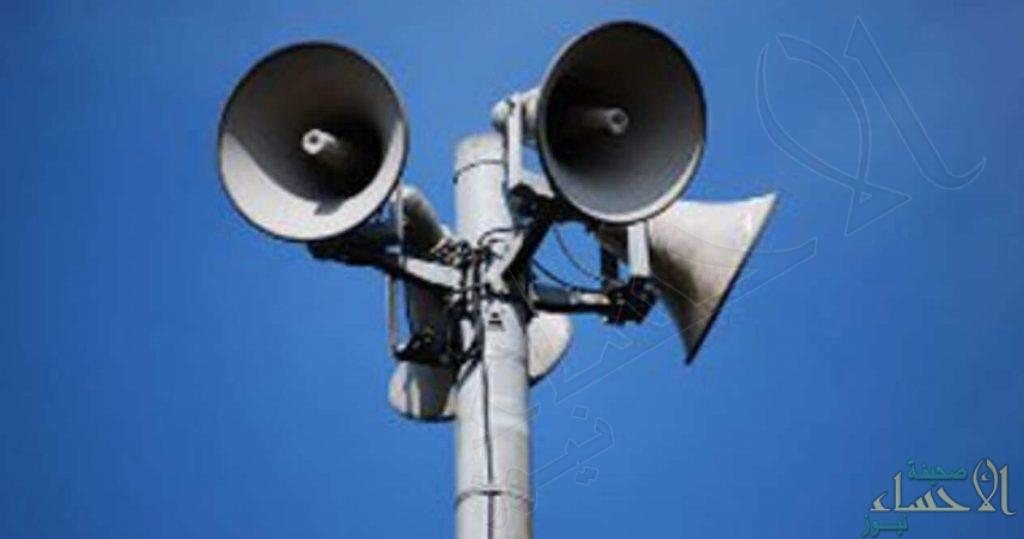 """وزارة الشؤون الإسلامية تُنهي الجدل حول """"مكبرات الصوت"""" بالمساجد"""