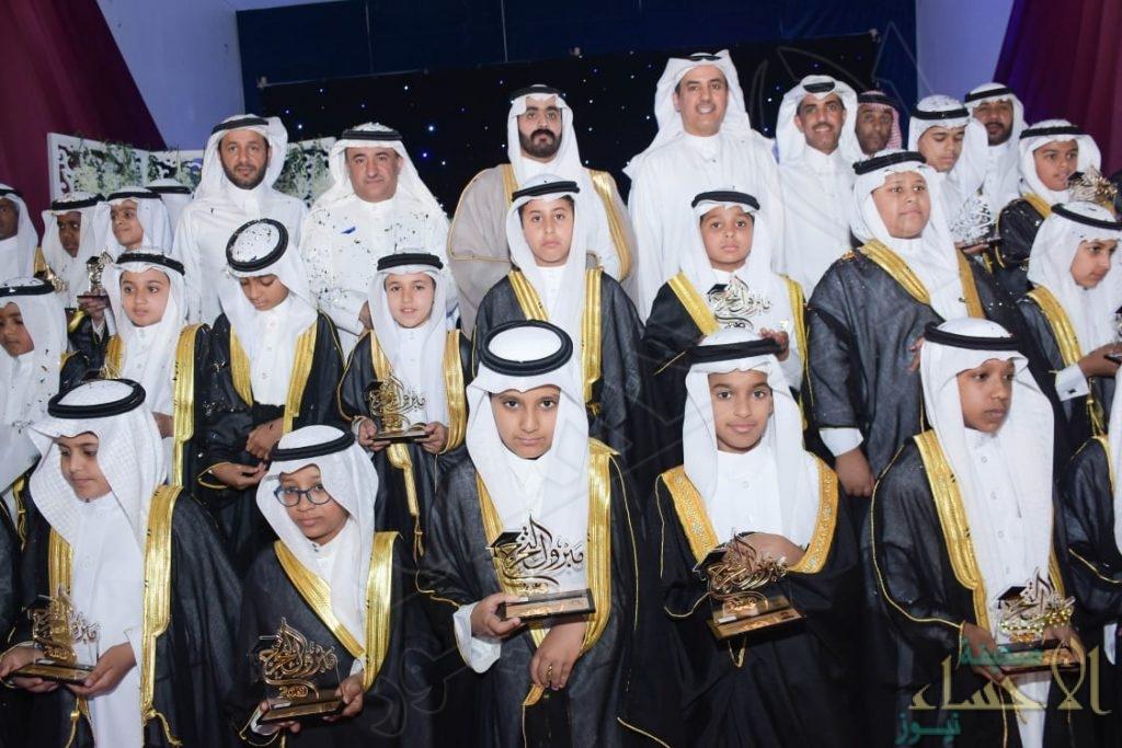 بالصور .. ابتدائية عمار بن ياسر تحتفل بتخرج دفعة جديدة من طلابها